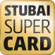 Stubai Super Card - Logo